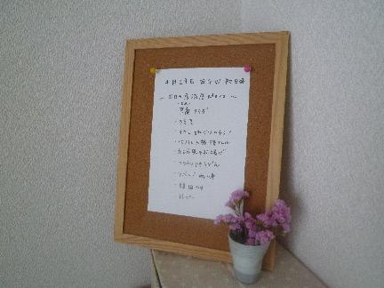 P1000239(1).jpg