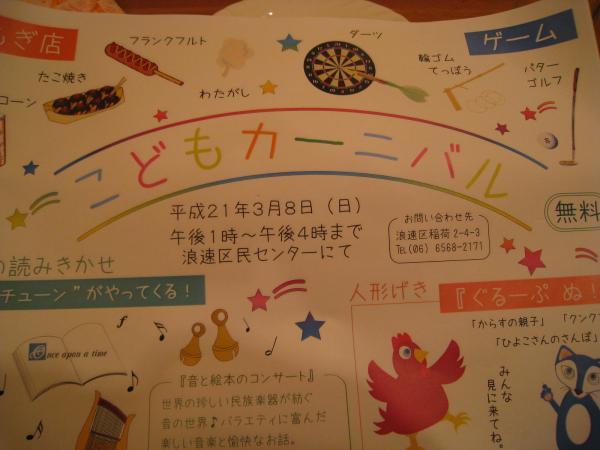 IMG_0078_convert_20090213091045.jpg
