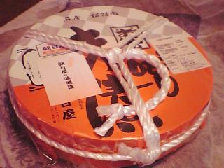 matsuzaka.jpg