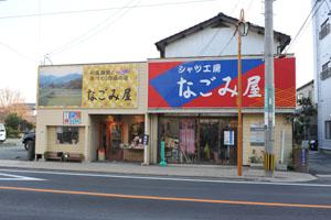 shop55.jpg