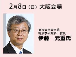 news8127_p6.jpg