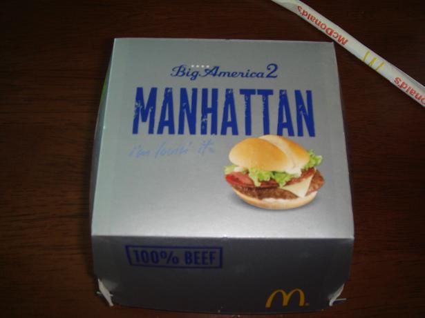 マンハッタン1
