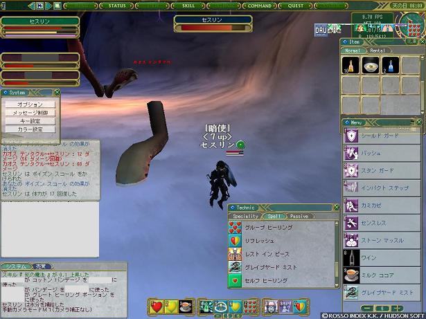 20110129181305.jpg