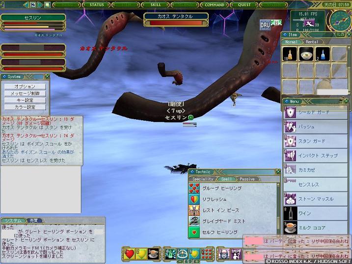 20110129181941.jpg