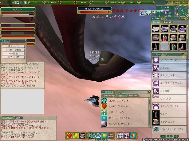 20110205180601.jpg