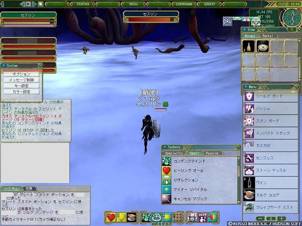 20110205181903.jpg