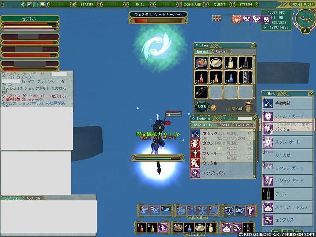 20111127203532.jpg