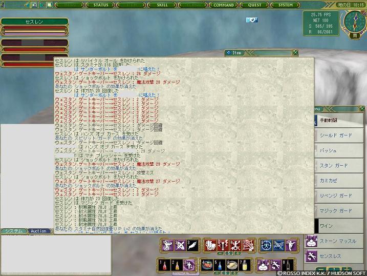 20111127204612_20111127211352.jpg