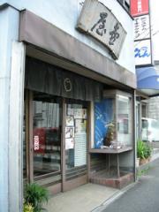 8.壺屋總本店