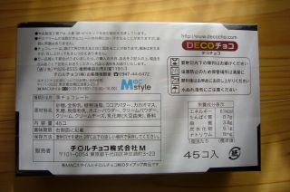 momo 021_320