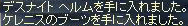 LinC0233.jpg