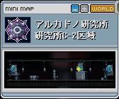 Maple091221_053618.jpg