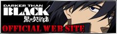 http://www.d-black.net/