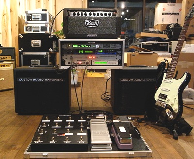 guitar system1