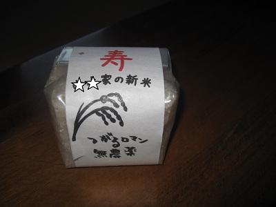 IMG_7229blog.jpg