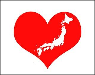 pray-for-japan-yumi-kim.jpg