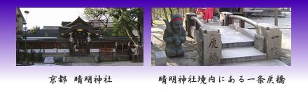 reifu-jinja-photo.jpg