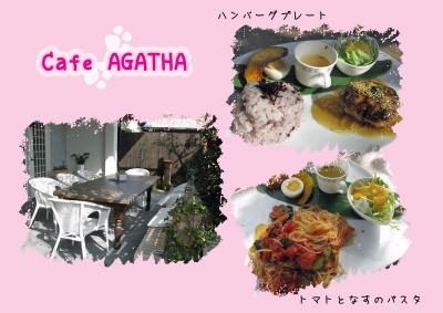 Cafe AGATHA