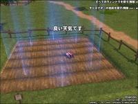 mabinogi_2009_02_19_001.jpg