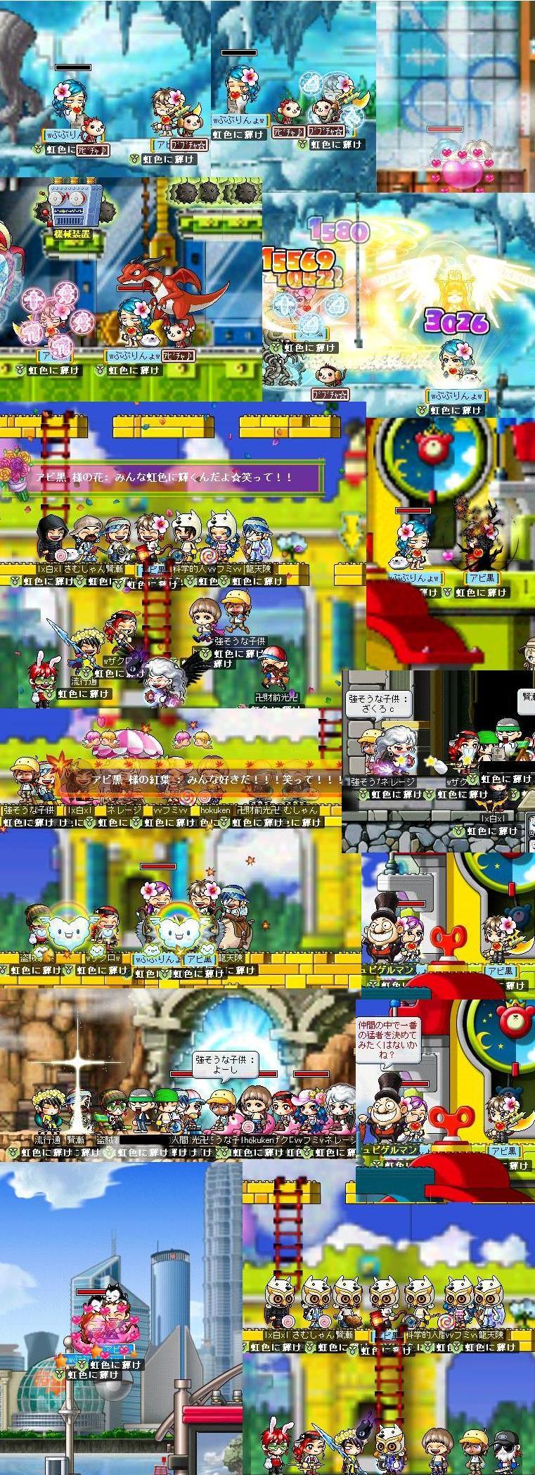 5_20090802215435.jpg