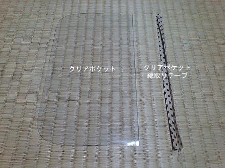 blog_img186.jpg