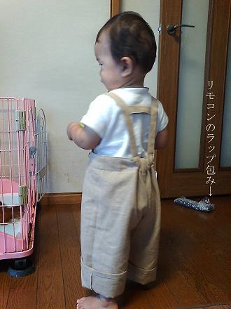 blog_img230.jpg