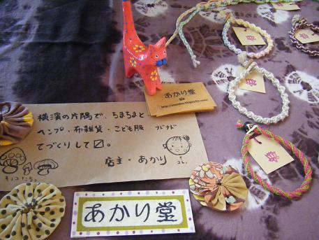 blog_img307.jpg