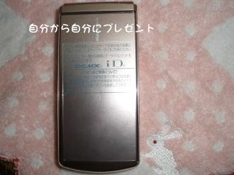 P1170035.jpg