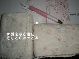 P1210041.jpg