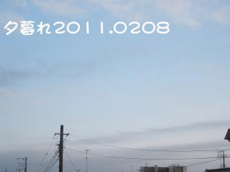 P2070116.jpg