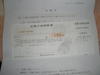 P5220270.jpg