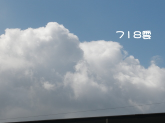 P7170511.jpg