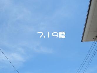 P7180515.jpg