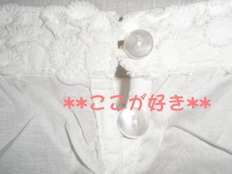 P9150130.jpg