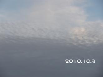 PA020186.jpg