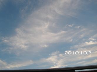 PA020189.jpg