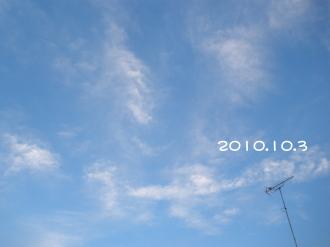 PA020190.jpg
