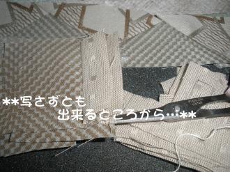 PA100228.jpg