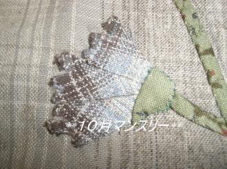 PA160250.jpg