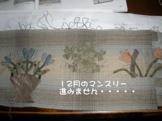PC130188.jpg