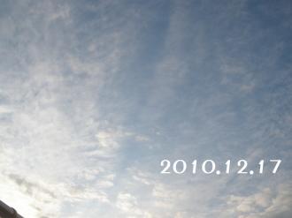 PC160194.jpg