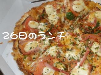PC250022.jpg