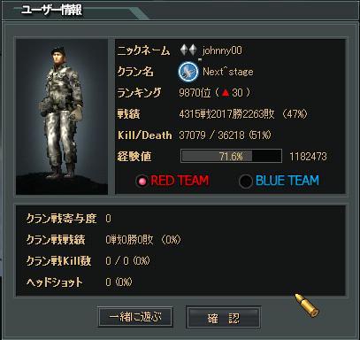 ScreenShot_8改