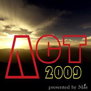 2009年元旦画像(50)