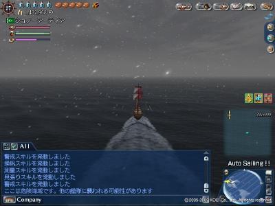 延々と航海