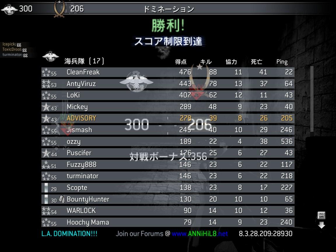 shot0003.jpg