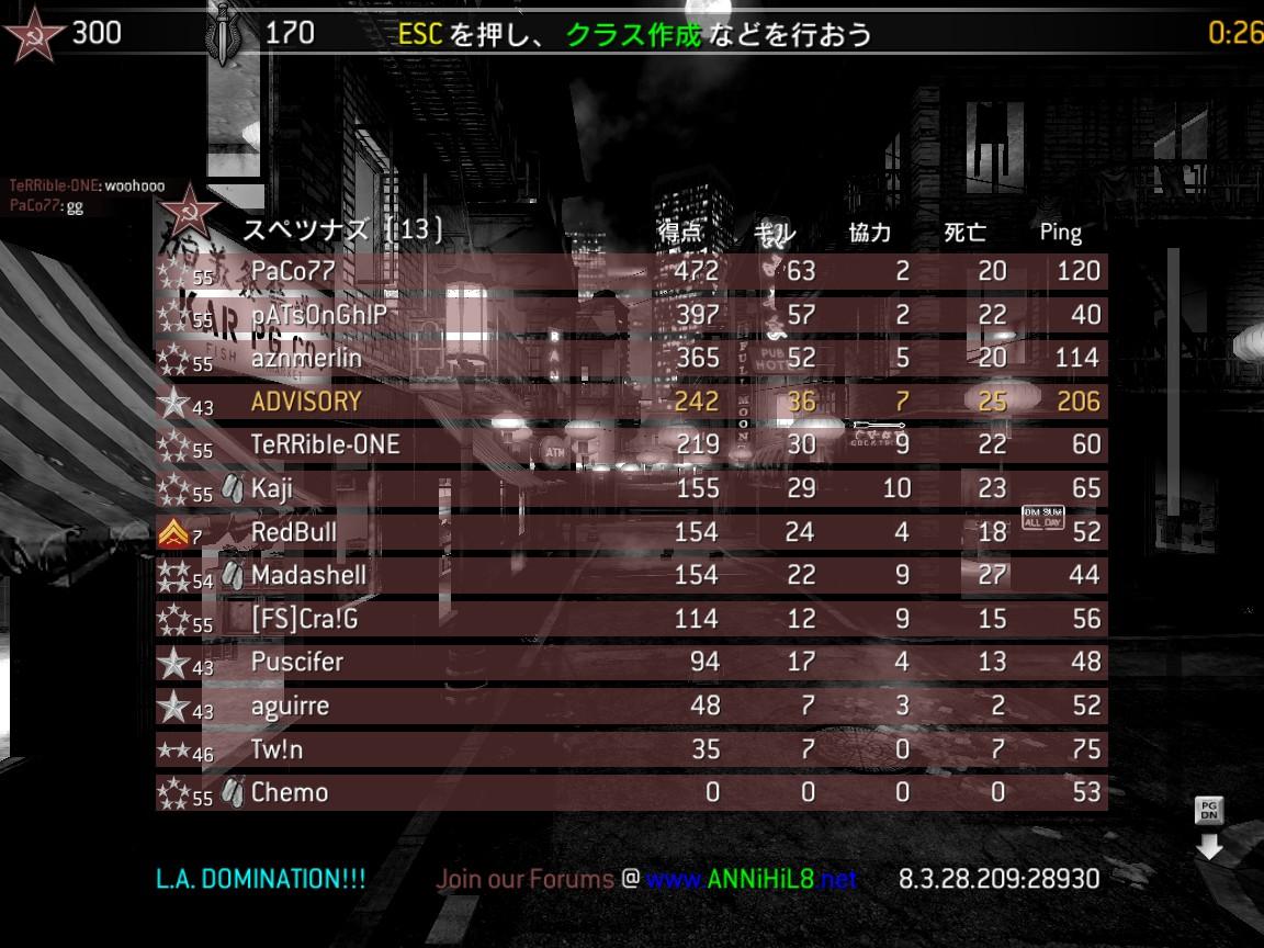 shot0005.jpg