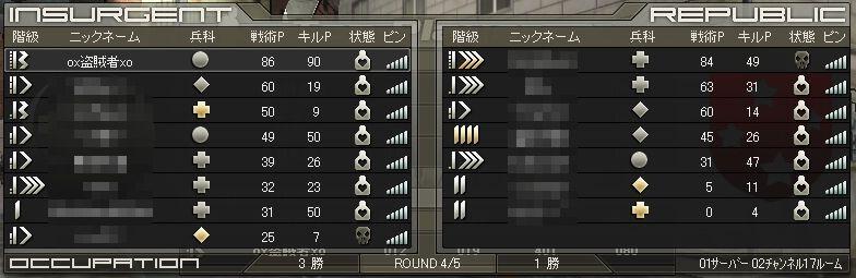sow_2008_12_30_0.jpg