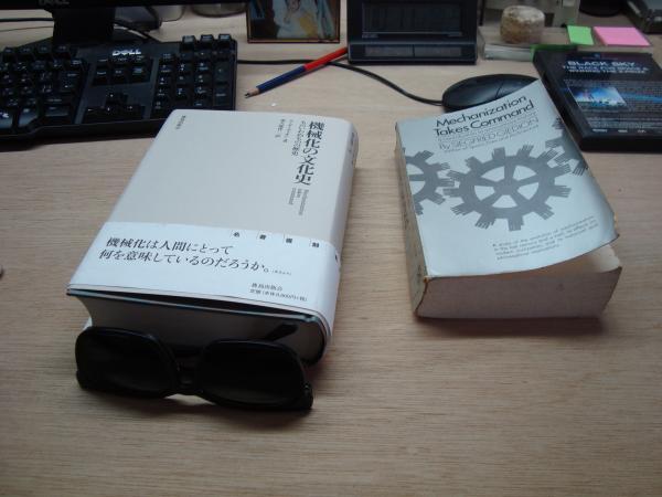 DSC02907_convert_20100925141212.jpg