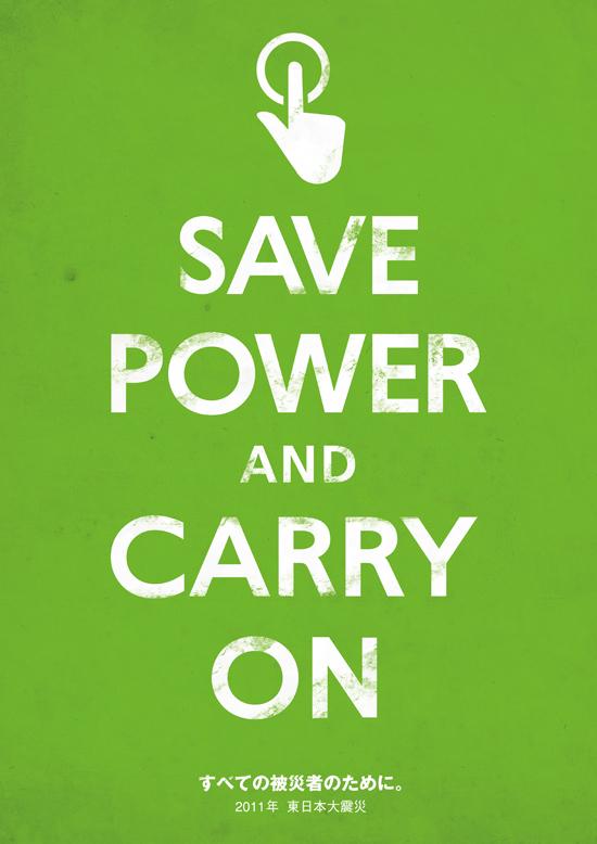 savepowercarryon.jpg